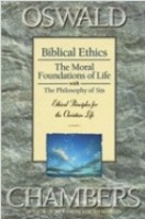 Biblical Ethics